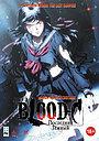 Аніме «Кров-С: Останній темний» (2012)