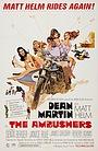 Фильм «Сидящие в засаде» (1967)