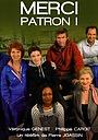 Фильм «Merci patron!» (2011)