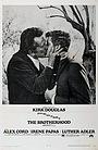 Фильм «Братство» (1968)