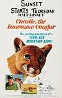 Фільм «Чарли — одинокий кугуар» (1967)