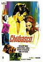 Фильм «Chubasco» (1967)