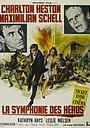 Фільм «Точка відліку» (1967)