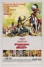 Фільм «Последний подвиг» (1967)