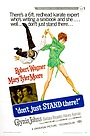 Фильм «Don't Just Stand There» (1968)