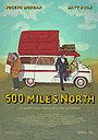 Фильм «500 миль на север» (2014)