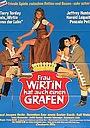 Фільм «Госпожа Хозяйка имеет графский титул» (1968)