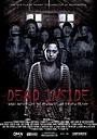 Фильм «Dead Inside» (2011)
