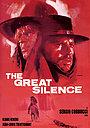 Фильм «Великое молчание» (1968)