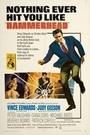 Фільм «Молотоголовый» (1968)