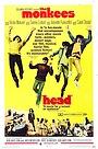 Фильм «Голова» (1968)