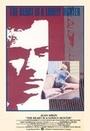Фильм «Сердце — одинокий охотник» (1968)