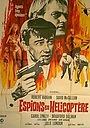 Фільм «Шпионы на вертолетах» (1968)