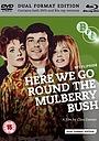 Фільм «Here We Go Round the Mulberry Bush» (1968)