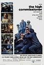 Фільм «Никто не вечен» (1968)