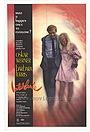 Фільм «Интерлюдия» (1968)