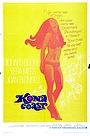 Фільм «Kona Coast» (1968)