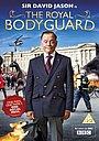 Сериал «Королевский телохранитель» (2011 – ...)
