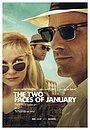 Фильм «Два лика января» (2014)