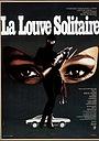 Фільм «Одинокая волчица» (1968)