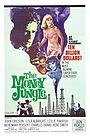 Фильм «The Money Jungle» (1967)
