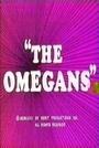 Фільм «Омеги» (1968)