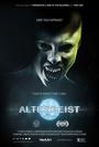 Фильм «Алтергейст» (2014)