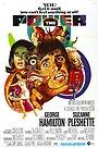 Фільм «Влада» (1968)