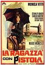 Фільм «Дівчина з пістолетом» (1968)