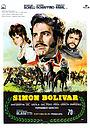 Фільм «Симон Боливар» (1968)