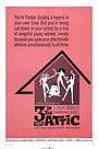 Фільм «Трое в Аттике» (1968)