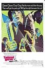 Фильм «Расшатанные нервы» (1968)