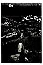 Фільм «Под нажимом» (1968)