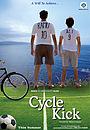 Фільм «Cycle Kick» (2011)