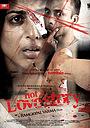 Фільм «Совсем не любовная история» (2011)