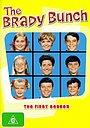 Серіал «Семейка Брэди» (1969 – 1974)