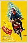 Серіал «Потом пришёл Бронсон» (1969 – 1970)