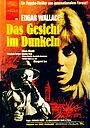 Фильм «Двуликий» (1969)