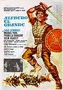 Фільм «Альфред Великий» (1969)