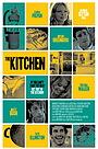 Фільм «Кухня» (2012)