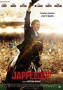 Фільм «Жапплу» (2013)