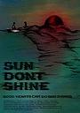 Фильм «Солнце, не свети» (2012)