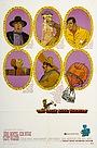 Фильм «Большое ограбление банка» (1969)