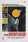 Фільм «Путешествие по ту сторону Солнца» (1969)