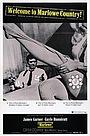 Фільм «Марлоу» (1969)