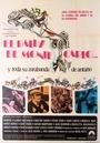 Фільм «Бросок в Монте-Карло» (1969)