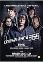 Сериал «Заговор 365» (2012)