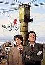 Серіал «Это Джинси» (2010 – 2014)