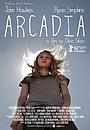 Фільм «Аркадия» (2012)