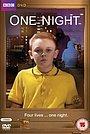 Серіал «Одна ночь» (2012)